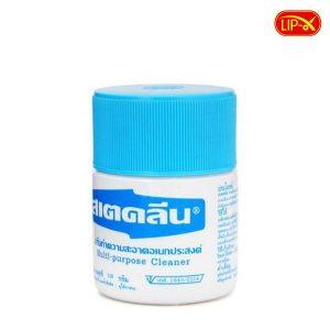 Kem lau tui Thai Lan Da Nang Multi Purpose Cleaner 110g