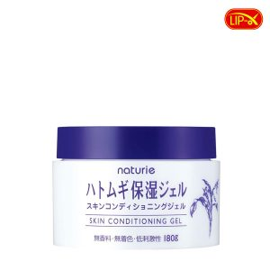 Kem duong da Naturie Skin Conditioning Gel chinh hang Nhat Ban